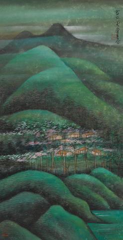 Chen Peiqiu (b. 1923)  Green Landscape