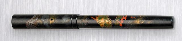 NAMIKI: Dragon, Mount Fuji and Clouds Maki-e and Raden Fountain Pen, Signed, 1930s