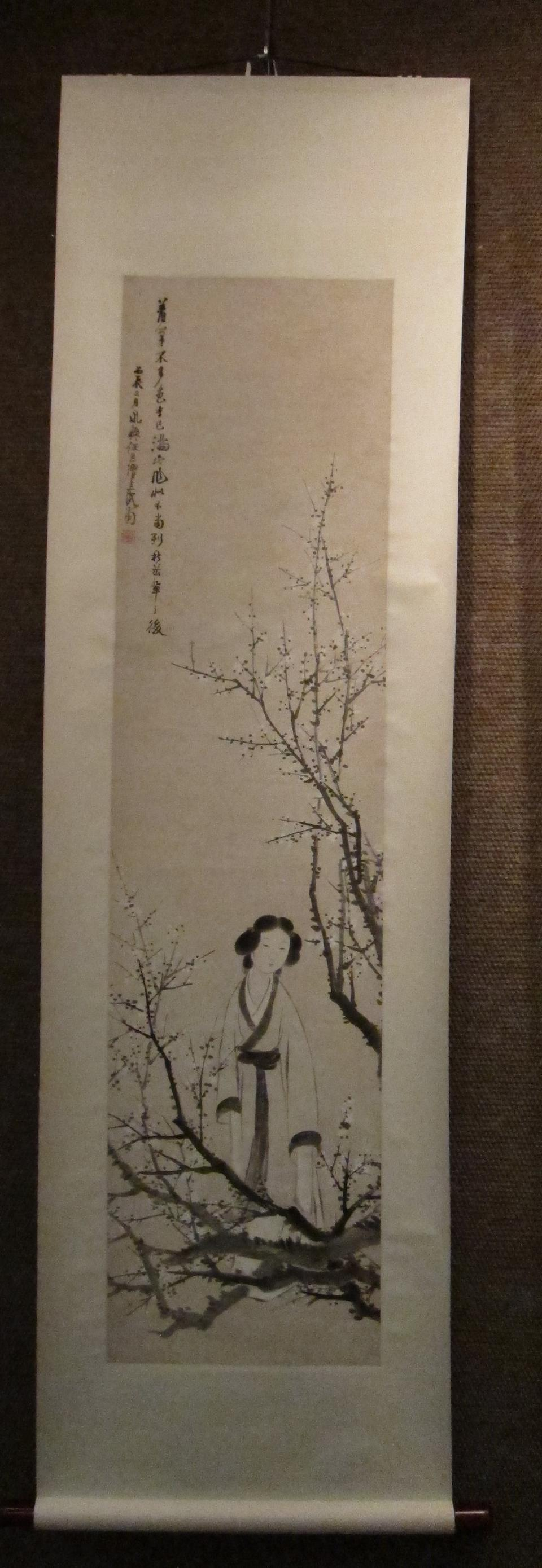 Ren Xiong (1820-1857)  Lady under Plum Tree, 1856