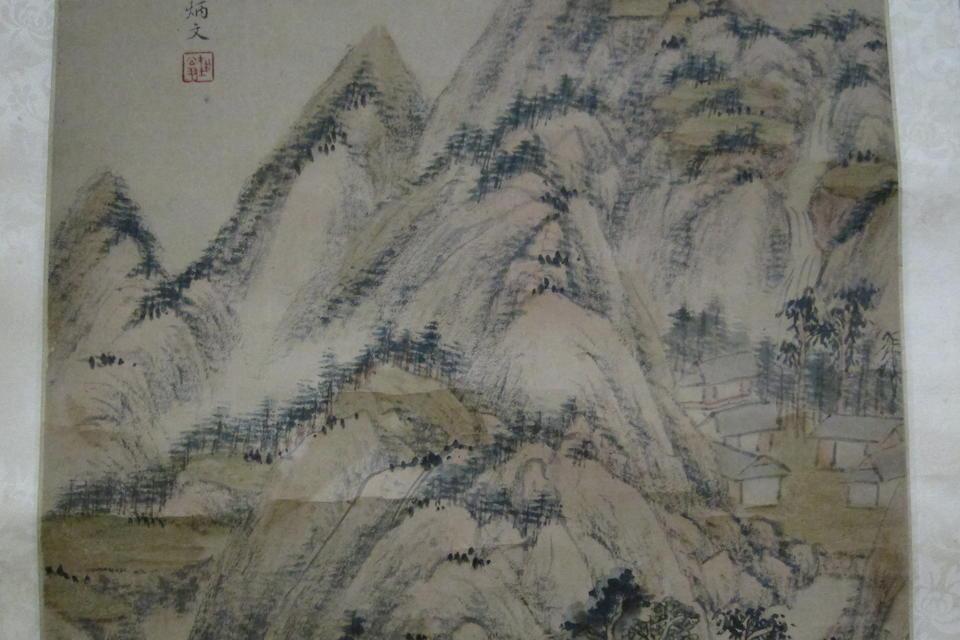 Qin Bingwen (1803-1873)  Landscapes After Old Masters, 1864