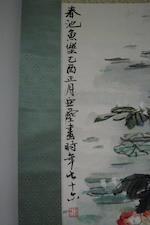 Wang Yachen (1894-1983) Goldfish, 1969