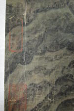 Anonymous (18th/19th century)  Luohans and Animals in Fantastic Landscape