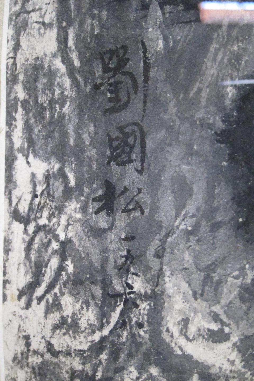 Liu Guosong (b. 1932) Broken Banks, 1968