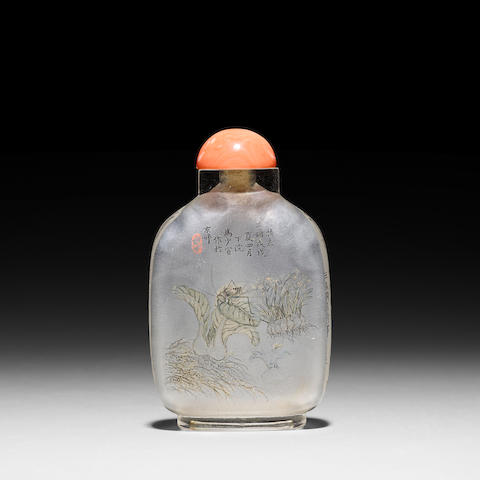 AN INSIDE-PAINTED CRYSTAL SNUFF BOTTLE Ma Shaoxuan, 1898