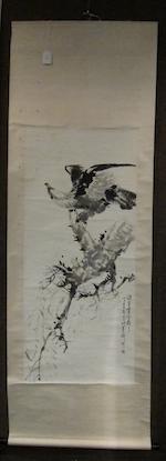 Zhang Shuqi (1899-1956) Eagle, 1947