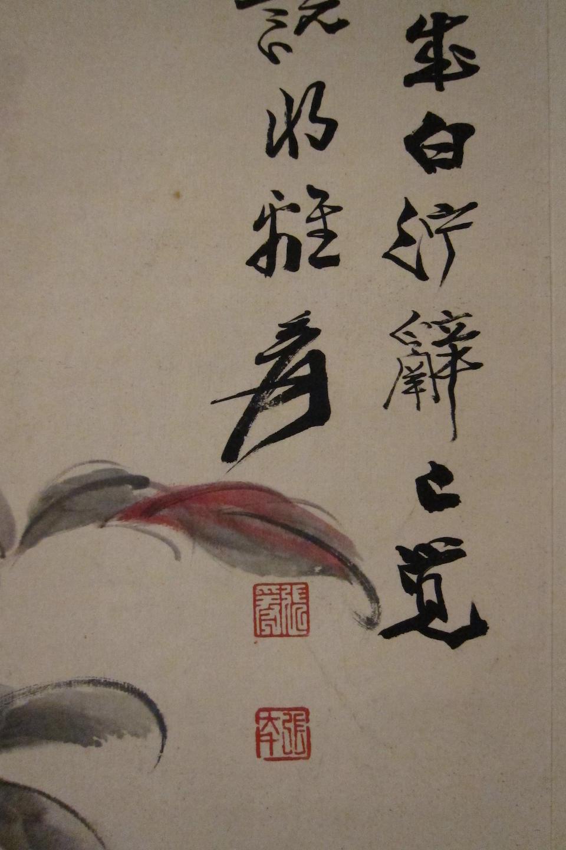 Zhang Daqian (1899-1983)  Begonia
