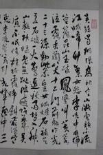 Lu Yanshao (1907-1993) Calligraphy in Cursive Script, 1977