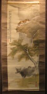 Various Artists (20th century) Two paintings of Figures and Animals in Landscape