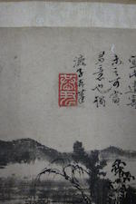 Attributed to Chen Gongyin (1631-1700) Calligraphy in Running Script and River Landscape