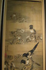 Zhang Baoxi (Qing Dynasty)  Birds, Flowers and Trees