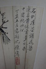 Various Artists (19th/20th century) Four Paintings of Bird and Flowers and Calligraphy