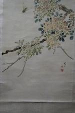 Chen Shuren (1883-1948)  Flowers and Cicada
