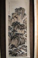 Feng Xiangbi (1896-1974) and Lu Zishu (1900-1978)  River Landscape with Pine, 1930