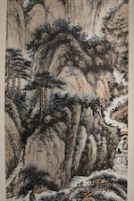 Feng Xiangbi (1896-1974) and Lu Zishu (1900-1978)  River Landscape with Pine, 1930