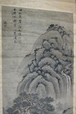After Shen Zhou (19th/20th century)  Pine Landscape with Scholar