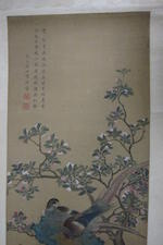 After Lu Zhi (19th/20th century)  Pheasants, Peonies, and Rocks