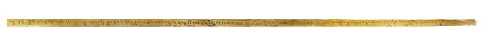 A GILT COPPER ALLOY FIGURE OF AVALOKITESHVARA SAHASRABHUJA EKADASAMUKHA BY SONAM GYALTSEN (A.15TH CENTURY), CENTRAL TIBET, CIRCA 1430