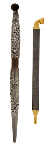 A silver and bamboo kiseru (pipe) and a shibuichi kiseru (pipe) The second by Yukinari, Edo period (1615-1868), 19th century