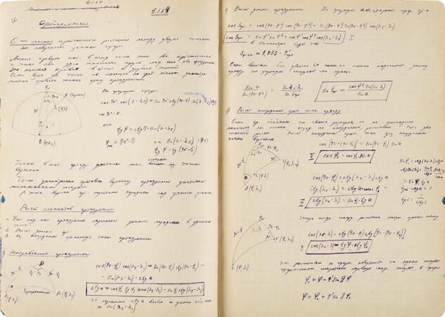 "SHATALOV, VLADIMIR. B.1927. Autograph Manuscript in Russian, Working Notebook Lieutenant Colonel Shatalov B.A./ February 1963/ Moscow ""Space City,"""