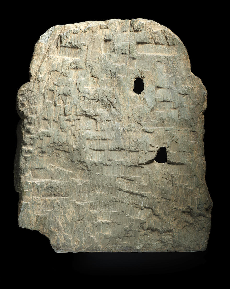 A GREEN SCHIST PANEL OF THE ENTREATY TO PREACH THE DOCTRINE SWAT VALLEY, CIRCA 3RD CENTURY