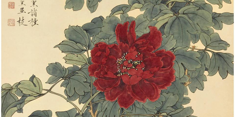 Yu Feian (1888-1959) Red Peony, 1948