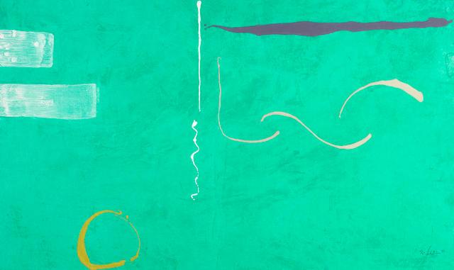 Helen Frankenthaler (1928-2011); Tahiti;