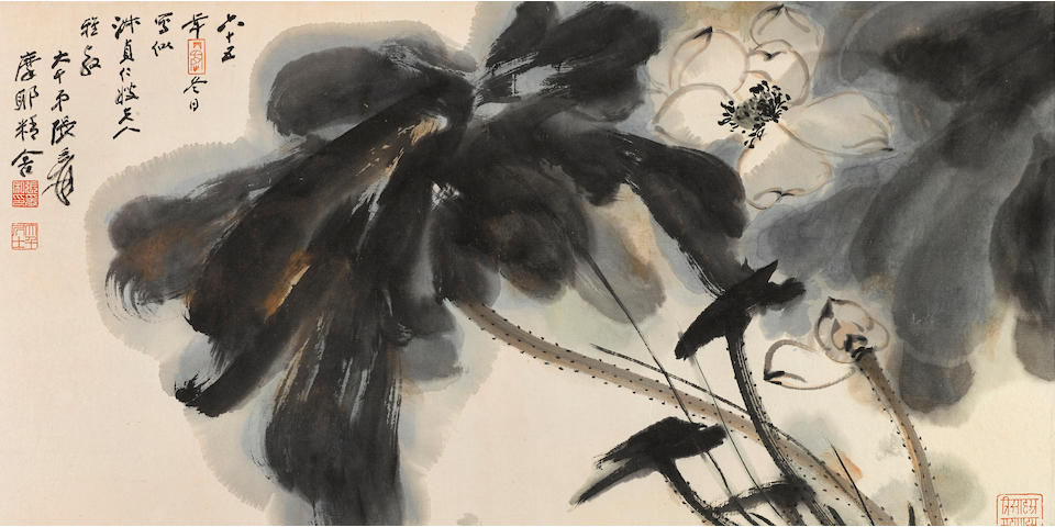 Zhang Daqian (1899-1983)  Ink Lotus, 1976