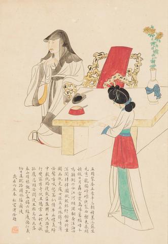 Pu Quan (1913-1991) Scholar and Beauty, 1976