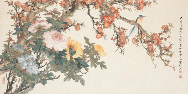Zhang Shaoshi (1913-1991) Peonies, Red Prunus, and Kingfisher, 1959
