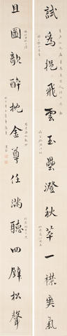 Chen Yunzhang (1905-1955)  Couplet of Calligraphy in Running Script, 1943
