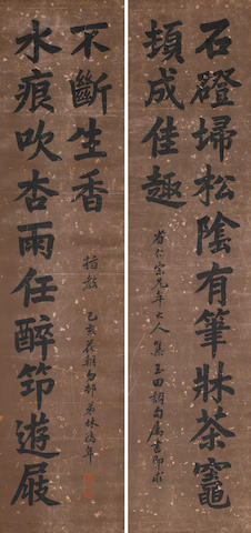 Lin Hongnian (1805-1885)  Couplet of Calligraphy in Standard Script, 1839