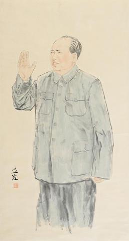 Attributed to Yang Zhiguang (1930-2016)  Portrait of Mao Zedong