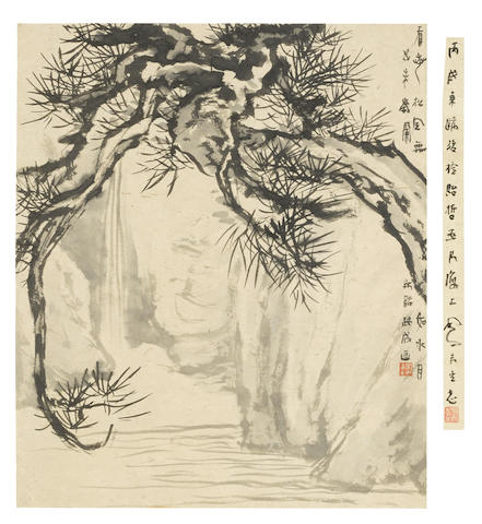 Lu Fengzi (1886-1959) Pine over Stream, 1943
