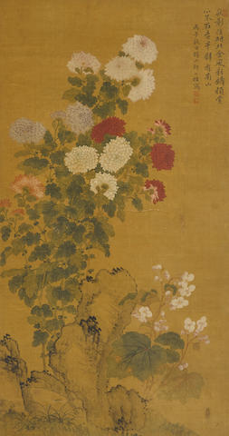 After Zou Yigui (19th/20th century) Chrysanthemum and Rock