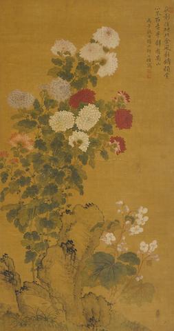 After Zou Yigui (19th/20th century) Chrysanthemum and Rock