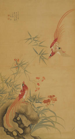 After Zou Yigui (20th century) Long-tailed Birds and Flowers