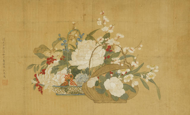 Unidentified Artist (19th century)  Flowers in Baskets, 1844