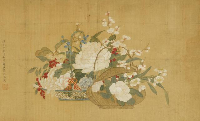 Unidentified Artist (19th century)  Flowers in Baskets, 1844