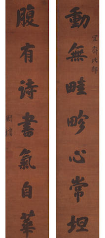 Liu Yong (1719-1804)  Couplet of Calligraphy in Running Script