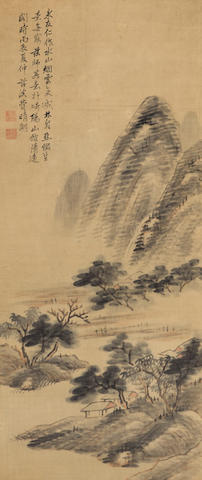 Attributed to Fei Qinghu (late 18th/early 19th century)  Landscape in the style of Mi Fu