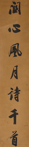 Tie Bao (1752-1824)  Couplet of Calligraphy in Running Script