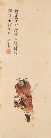 Pu Ru (1896-1963) Zhong Kui