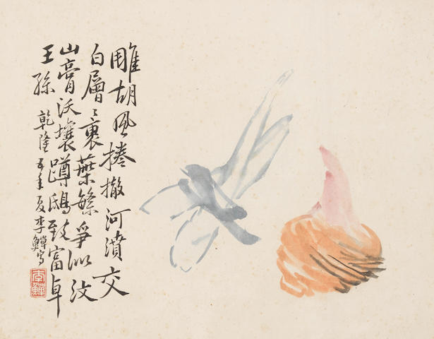 Attributed to Li Shan (1686-c. 1760) Vegetables
