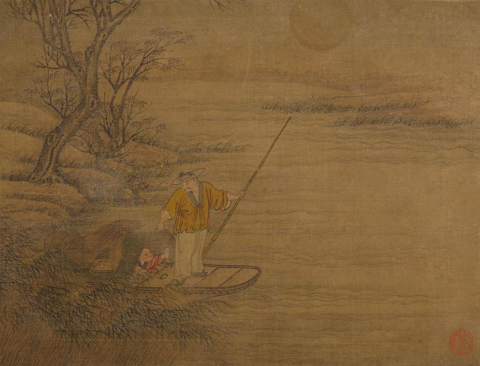 After Qian Gu (19th century)  Life of Fishermen