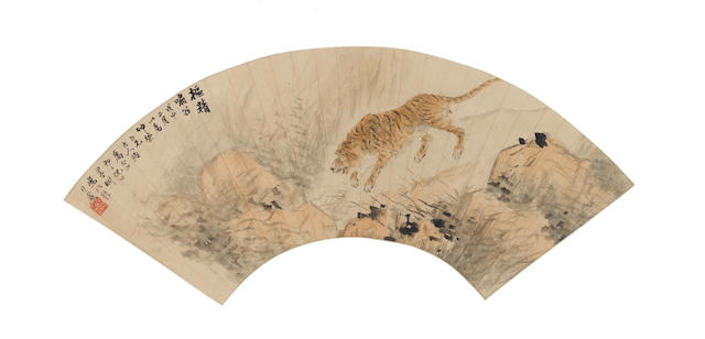 Various Artists (19th/20th century) Two folding fan paintings of Animals and Figures