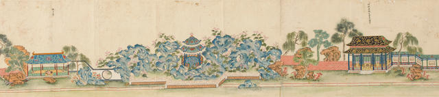 Anonymous (early 20th century)  Pavilions and Halls in a Garden
