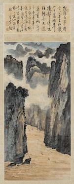 Xing Baozhuang (Ying Po Chong, b. 1940)  Landscapes after Tang Poems, 1986