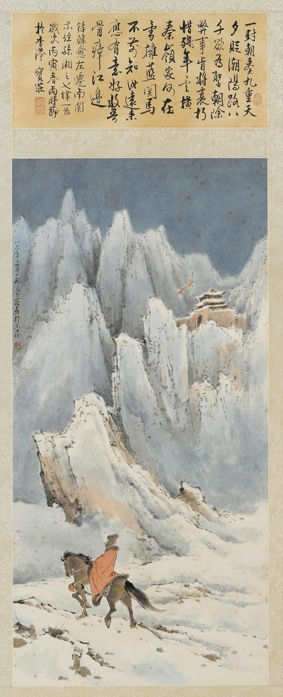 Xing Baozhuang (Ying Po Chong, b. 1940)  Landscapes after Tang Poems, 1986