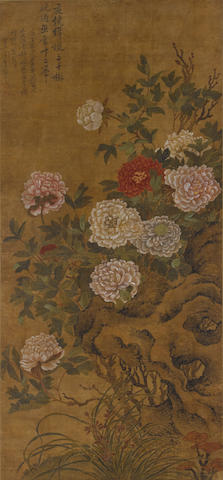 After Yun Shouping (18th/19th century)    Peonies
