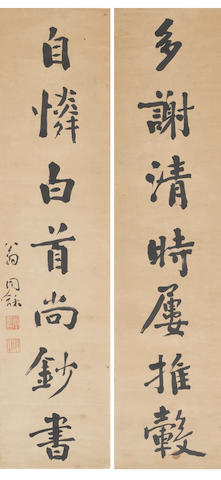 Weng Tonghe (1830-1904) Couplet of Calligraphy in Running Script